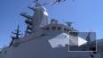 Корвет-невидимка стал звездой Военно-морского салона