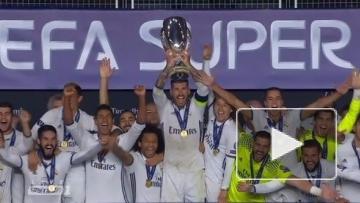 «Реал» обыграл «Севилью» и выиграл Суперкубок Европы