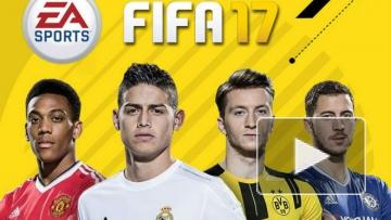 ТОП-7 самых техничных игроков в FIFA 17