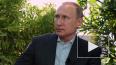 Путин сообщил, почему выбрал Мишустина на пост премьер-м...