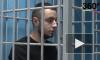 Появилось видео допроса ревнивца из Серпухова, отрубившего руки своей жене