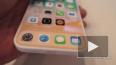 В сети появился первый 3D-макет iPhone 13