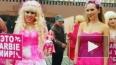 Карина Барби вывела всю свою кукольную дивизию на ...