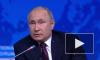 Путин получит приглашение от Исландии на саммит Арктического совета