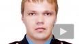 Полицейских, остановивших смертника в Волгограде, ...
