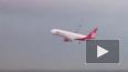 Красивое прощание устроил экипаж самолета с пассажирами ...
