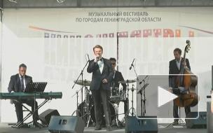 """День Выборга: концерт """"Киношлягеры Андрея Петрова"""""""
