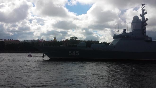 Видео: в Петербург прибыли военные корабли для участия в Дне ВМФ