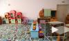 Два детских сада откроются в Санкт-Петербурге в ближайшее время за счёт бюджета