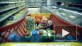 Опрос: россияне тратят на продукты питания почти треть з...