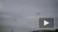 Военная авиация второй день не дает покоя горожанам: ...