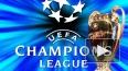 Лига чемпионов: таблица результатов, голы, кто вышел ...
