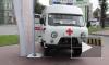 В Московском районе пьяная женщина наглоталась таблеток