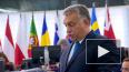 Венгрия будет дальше препятствовать сотрудничеству ...