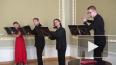 Петербургский Дом музыки представил XIII концертный ...