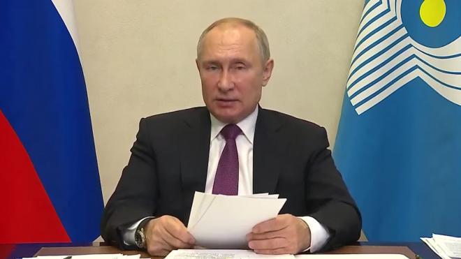 Путин заявил, что конфликт в Карабахе увеличил риски распространения терроризма