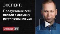 Минсельхоз исключил дефицит сахара в России