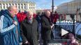 Сборная почтила память погибших в Кемерово на Дворцовой