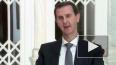Асад назвал причины отправки российских военных в Сирию