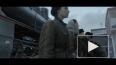 """В сети появился трейлер исторического фильма """"Коридор ..."""