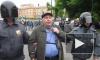 Первый питерский пенсионер попал под новый закон о митингах