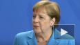 Меркель: ЕС не сможет себя защитить без НАТО