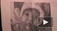 Мать похищенной в Брянске малышки проверяют на полиграфе