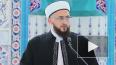 Муфтий Татарстана выступил против поправки к Конституции ...
