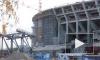 Петербургскую Зенит-Арену подводят под крышу