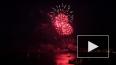 Видео: праздничный салют на День города в Выборге