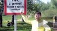 Застреленного учителя московской школы № 263 хоронят ...