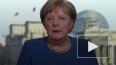 Канцлер Германии отправилась на домашний карантин