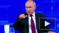 """Президент РФ: """"Главное, на что нужно обратить внимание ..."""