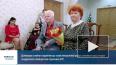 Видео: в Выборгском ЗАГС чествовали юбиляров бриллиантовой ...