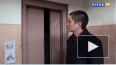 Видео: неизвестный вандал оставил без лифта девятиэтажку ...