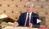 В Москве назвали условия для открытия предприятий сферы услуг