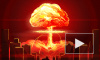 Пентагон подозреваетРоссию в нарушении моратория на ядерные испытания