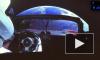 """""""Автостопом по галактике"""": Илон Маск запустил в космос личный родстер Tesla"""