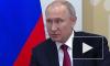 Путин призвал обнулить взаимные претензии России и Украины по газу