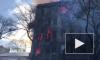 В Одессе загорелось здание колледжа. Есть погибшие и пострадавшие