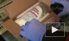 Наркополицейские перехватили посылку с 7 литрами прекурсора бутирата