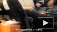 Российский виолончелист положил ноги на китаянку