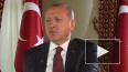 Эрдоган обвинил Россию в несоблюдении договоренностей ...