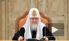 РПЦ ополчилась на ЖЖ за «фотожабы» на патриарха Кирилла