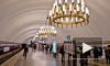 В метро Петербурга нашли шестилетнего мальчика, брошенного отцом в подземке на десять часов
