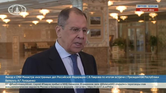 Лавров заявил о попытках США и ЕС вмешаться в дела Москвы и Минска