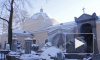 В Петербурге  в Александро-Невской лавре после реставрации открылась Лазаревская усыпальница