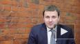 Орешкин назвал предел снижения ключевой ставки Банком ...