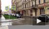 В Столярном переулке лопнула труба: вода заливает  дорогу