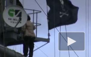 Вслед за «Авророй» пиратский флаг подняли над новосибирским Театром оперы и балета